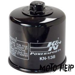 МАСЛЕН ФИЛТЪР K&N-138
